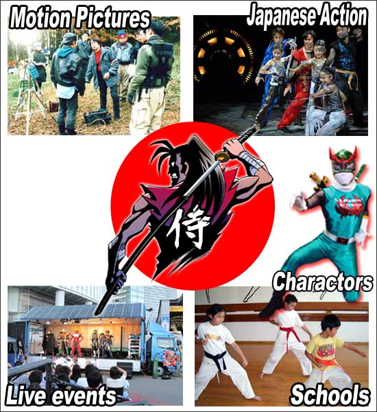 Samurai Action Studio